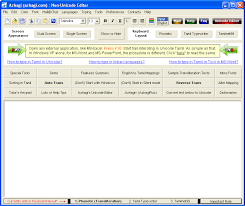 azhagi direct tamil transliteration typing in ms word