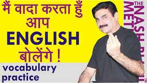 learn english grammar in hindi english grammar spoken english