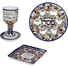 seder set armenian ceramic seder set judaica mall
