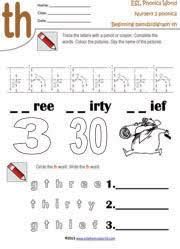 th worksheets free worksheets library download and print