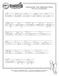 practice penmanship with our free cursive worksheets