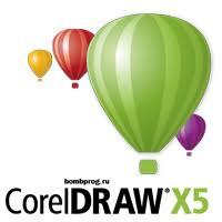 corel draw x5 torrenty org coreldraw x5 with serial number keygen corel draw x5 activation code