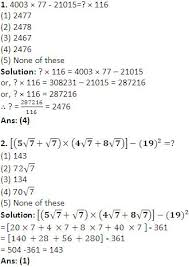 ibps po exam quantitative aptitude simplification and