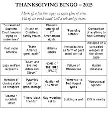 thanksgiving bingo free thanksgiving bingo 2015 imgur