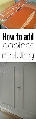 Kitchen Cabinet Door Trim Molding Cabinet Trim Molding Kitchen Cabinet Trim Molding Light Rail