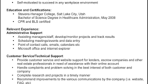 sle high resume for college applications resume how to write college for applications unbelievable best