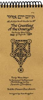 a spiritual guide to the counting of the omer 49 steps to
