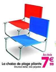 siege de plage pliante gifi promotion la chaise de plage pliante produit maison gifi