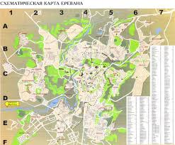 Map Of Armenia Yerevan Armenia In Addition Map Of Armenia In Armenian Likewise