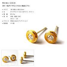gold earrings philippines jewelry brand museum rakuten global market 24 k grain diamond