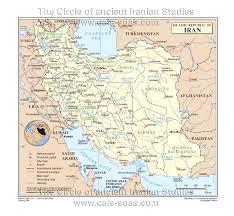 Persia Map Persian Gulf Name Disputing Cais