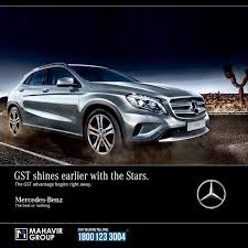 mercedes helpline gst shines earlier with the the mercedes mahavir