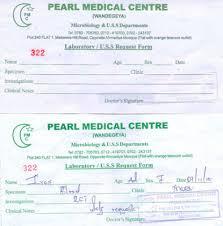 d e c e p t o l o g y creating fake hiv documents in uganda