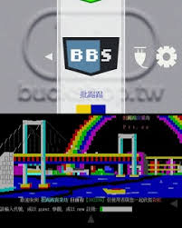 bbs apk bbs client 17 07 02 03 apk android social apps