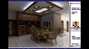 style interiors bangladesh dinning room design youtube