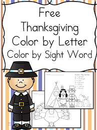 thanksgiving color by letter sightword thanksgiving worksheets