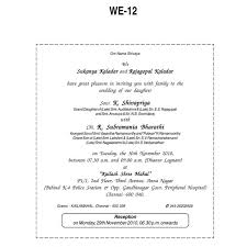 wedding card wording designs christian wedding invitation cards wordings in