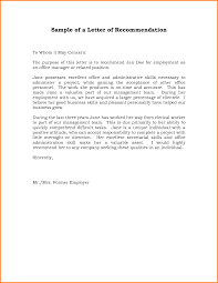 an example of a recommendation letter an example of a