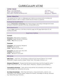 Resume Sample 2014 by Vipin Seo Resume Seo Resume Sample Format