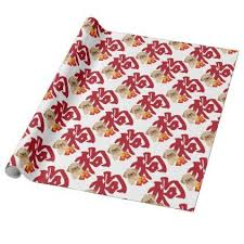 new year wrapping paper new year dog shih tzu packets wrapping paper