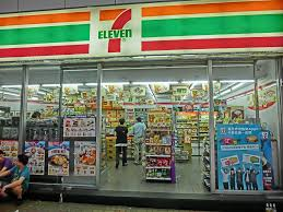 7 eleven hours opening closing in 2017 united states maps