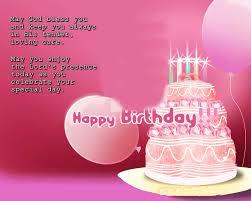 birthday e cards free free birthday greeting cards lilbibby