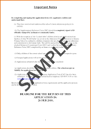 application letter format admission personal statement
