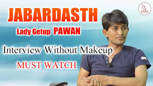 jabardasth fame pawan rathod interview without makeup tollywood interviews eagle a works