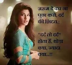 quotes shayari hindi sad shayari quotes hindi best hindi quotes shayari