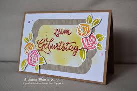 handmade cards handmade cards by archana