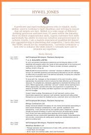 Roofing Job Description Resume by Self Employed On Resume Resume Name