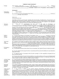 Vendor Contract Template 9 Download Land Contract Form 5 Free Templates In Pdf Word Excel Download