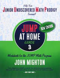 amazon com jump at home grade 3 worksheets for the jump math