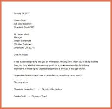 thank you letter after phone interview sample email thank you