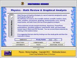 113 best physics software u0026 materials images on pinterest