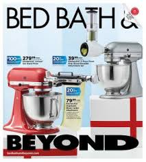 20 off bed bath u0026 beyond printable coupon