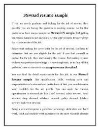 Resume For Hotel Job by Hotel Steward Cv Resume Sample Free Download Vinodomia