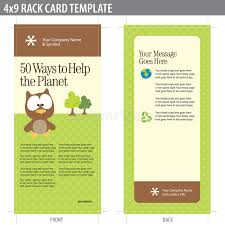 4x9 rack card brochure template stock vector image 8937038