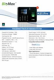 biomax attendance machine k 30 k21 lx16 x990 sf100 silkbio101tc