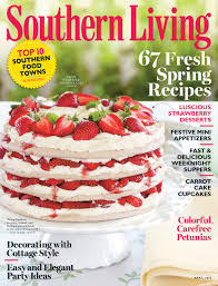 southern living one year magazine subscription only 5