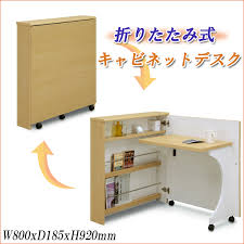 Compact Office Desks Ms 1 Rakuten Global Market Cabinet Desk 80 Desks Folding Smart