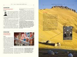 atlas k che atlas obscura workman publishing