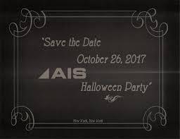 nyc halloween party 2017 ais linkedin