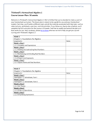 Simplifying Radicals Worksheet Algebra 1 Thinkwell U0027s Homeschool Algebra 1 Course Lesson Plan 34 Weeks