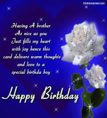 happy birthday my dear rudy send a birthday wish k