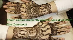 indian bridal mehndi designs book pdf free download