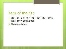 year of the ox 1997 new year 新年好 xīn nián h ǎ o happy new year ppt