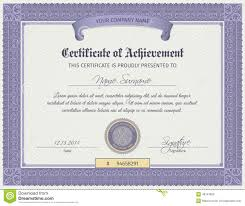 qualification certificate template stock vector image 48747825