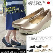 Black Comfort Shoes Women S Mart Rakuten Global Market 109 39 600 Tired The First
