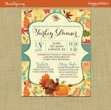 fall turkey dinner harvest thanksgiving invitation poster